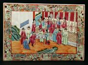 Chinese Famille Rose Porcelain Plate Plaque 30x21.5cm Art Asie