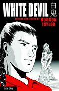 White Devil The Life And Legend Of Hudson Taylor