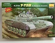 Left Mini Hobby Models Motorized React Active Armor 680lc T-72bv Russian Army