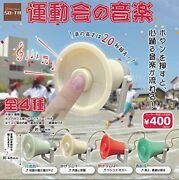 Sports Day Music 4 Types Set Full Comp Gacha Capsule Toy Collectibles Japan