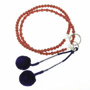 Genuine Warranty Rosary Series Coral Red Purple Secondhand Unbranded No
