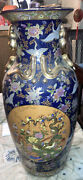 Large Vintage Chinese 2andrsquoft Vase W/ Birds And Flowers - Gold Trim Made In China
