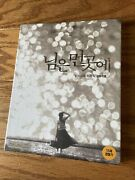 Sunny / You Are In Far Away Nation Blu-ray Digibook Soo Ae Korea Import