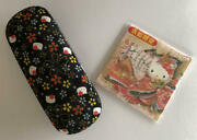 Hello Kitty Glasses Case With Seat + Oil Blotting Paper