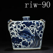 Antique Chinese Yuan Dynasty Lines And Patterns Four Series Flat Bottle