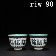 Antique Chinese Qing Shende Hall Blue And White Trace Gold Fuzi Cup