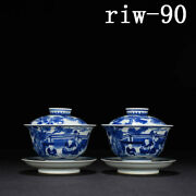 Antique Chinese Qianlong Qing Blue And White Baby Play Pattern Cover A Bowl