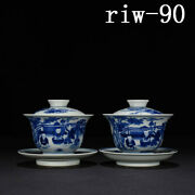 Antique Chinese Qing Yongzheng Blue And White Baby Play Pattern Cover A Bowl