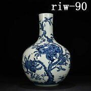 Antique Chinese Qianlong Qing Blue And White Nine Peach Print Celestial Bottle