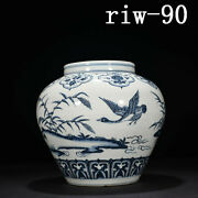 Antique Chinese Porcelain Ming Yongle Blue And White Bird Pattern Cover Can