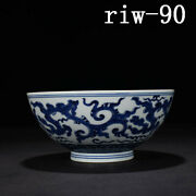 Antique Chinese Kangxi Of Qing Dynasty Blue And White Dragon Pattern Bowl