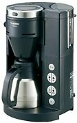 Zojirushi Fully Automatic Coffeemanufacturer Stainless Steel Thermos Server For