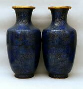 Pair Of Blue And Gold Cloisonne Chinese Vase Art Asie