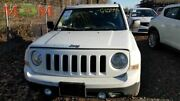 Engine Classic Style Vertical Rear Door Handle 2.0l Fits 07-17 Compass 1345141