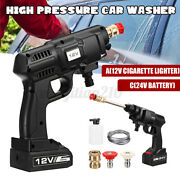 12v/24v High Pressure Car Washer Tool Washer Water Spray Cleaner Wired/cordless