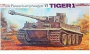 Article 1/15 Germany Heavy Tank No.6 Tiger Remote Control And Radio Kit 0044202