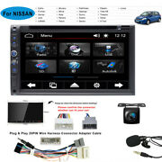 Double 2 Din In Dash Sony Cd Lens 7car Stereo Radio Player Aux Bt For Nissan