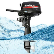 Outboard Motor 6.5hp 4-stroke 123cc Boat Engine Water-cooling + 12l Fuel Tank