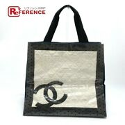 A46096 Sport Punching Fabric Tote Bag Vinyl Women And039s Navy Secondhand