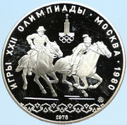 1978 Moscow 1980 Russia Olympics Horses Polo Proof Silver 10 Rouble Coin I96298