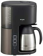 Tiger Thermos Tiger Coffeemanufacturer For 8 Cups Vacuum Stainless Steel Serv