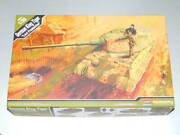 Academy 13229 1/35 Germany King Tiger Periodgerman Last Production