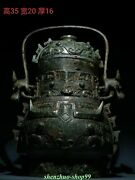 14 Antique Chinese Bronze Ware Dynasty Portable Beast Face Flask Kettle Crock