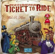 Ticket To Ride Japanese Board Game