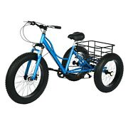 24 7 Speed Adult Tricycle 3-wheel Trike Cruiser Bicycle W/ Basket For Shopping