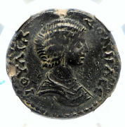 Julia Domna Authentic Ancient Antique Old Silver Roman Coin Tyche Ngc I95581