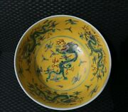 Chinese 9 Dragons Punch Bowl Signed