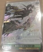 Signed Weiss Schwarz Overlord Albedo Ovl/s62-t09sp Sp Foil Card Anime Cute Devil