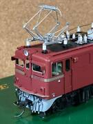 Moa More Ho Jnr Ed71 Unit 45 Secondarympgear Sign Lights On Comes With Hm