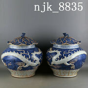 """15""""mark China Antique Yuan Dynasty Lotus Pattern Lotus Leaf Cover Can"""