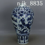 Mark China Antique Yuan Dynasty Blue And White Character Pattern Plum Bottle