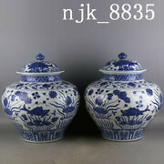 13andrdquomark China Antique Ming Zhengde Blue And White Fish Algae Pattern Cover Can