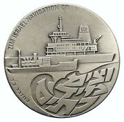 1976 Israel Large Zim Container Ship Vintage Freight Old Silver Medal I96199