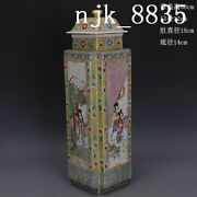 Mark China Antique Qianlong Of Qing Dynasty Pastel Maid Figure Square Cover Can