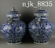Mark China Antique Yuan Dynasty Blue And White Unicorn Peony Pattern Cover Can