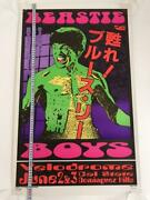 Beastie Boys 90s Kozik Silkscreen Concert With Sign Limited Poster Multi-color