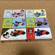 Tomica Disney Limited Resort Mickey Minnie Roadster 2011 2012 Discontinued Out