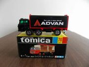 478 Mania Must See Extreme Elegance Ultra Rare Advan Distributions Only For Race