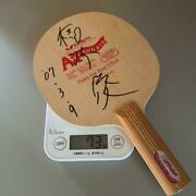 Table Tennis Racket Discontinued Ai Fukuhara St Black Butterfly Autographed No