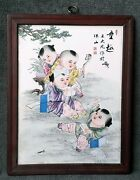 Chinese Ceramic Plate With 4 Signed Children