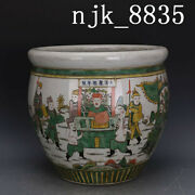 15.28andrdquomark China Antique Kangxi Of Qing Dynasty Figure Pattern Porcelain Cup