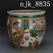 16.4andrdquomark China Antique Kangxi Of Qing Dynasty Figure Pattern Porcelain Cup