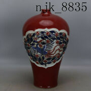 Mark China Antique Yuan Dynasty Sacrificial Red Glaze Blue And White Plum Bottle