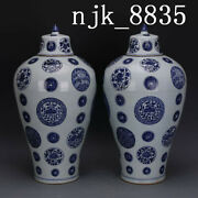 Mark China Antique Yuan Dynasty Blue And White Flower Pattern Plum Bottle