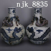 Mark China Antique Ming Xuande Blue And White Glazed Red Celestial Sphere Bottle