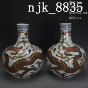 16.88andrdquomark China Antique Ming Xuande Dragon Pattern Celestial Sphere Bottle